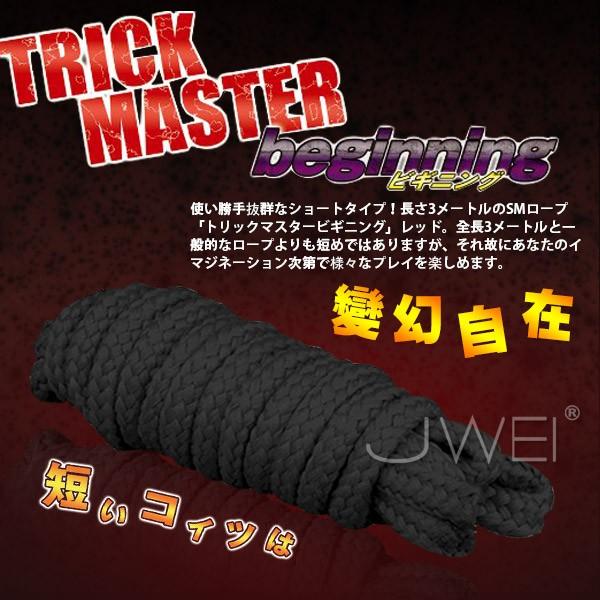 情趣用品-日本原裝進口 TRICK MASTER 拘束SM綁捆繩(黑)