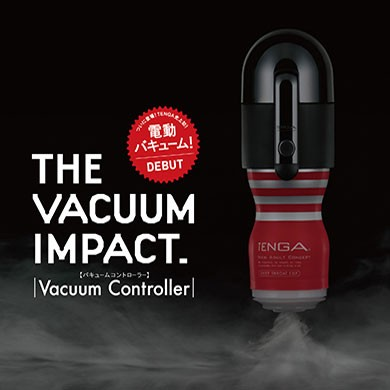 情趣用品-TENGA VACUUM CONTROLLER-電動真空吸吮控制器