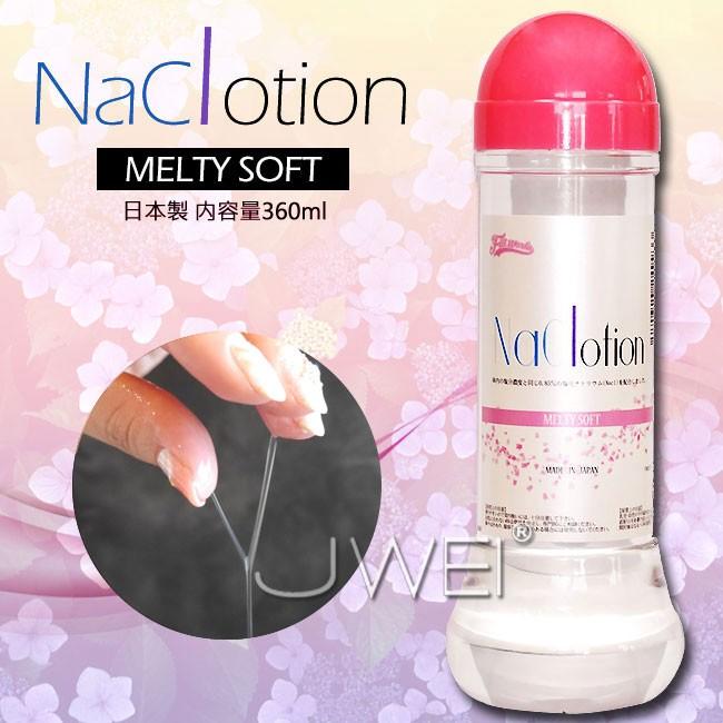 情趣用品-日本原裝進口Naclotion 自然な感覺の潤滑液 360ml -MELTY SOFT(低粘度)
